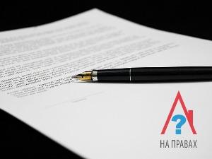 Кто подписывает акт приёма-передачи квартиры по дарственной