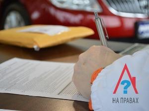 Документы для приложения к договору дарения