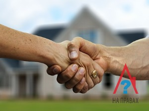 Что должен содержать правильный договор дарения квартиры