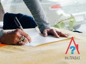 Что такое акт передачи к договору найма квартиры