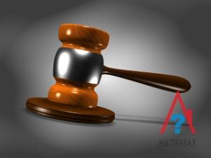 Закон о бесплатной приватизации земли