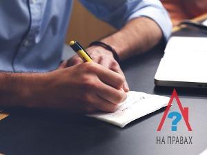 Особенности оформления арендного договора на квартиру