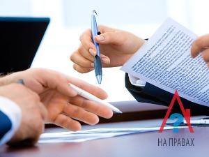 Особенности предварительного договора покупки недвижимости по ипотеке