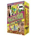 TBSのお笑い番組 あらびき団が12月28日に復活