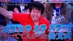 さんまの東大方程式 第4弾 特別な教育・日本の天才TOP10は?