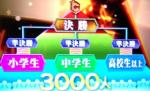 音楽チャンプ 歌うま日本一決定戦3時間SPを振り返る