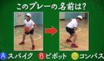 あなたは小学5年生より賢いの?を振り返る 京大卒の松尾依里佳さん