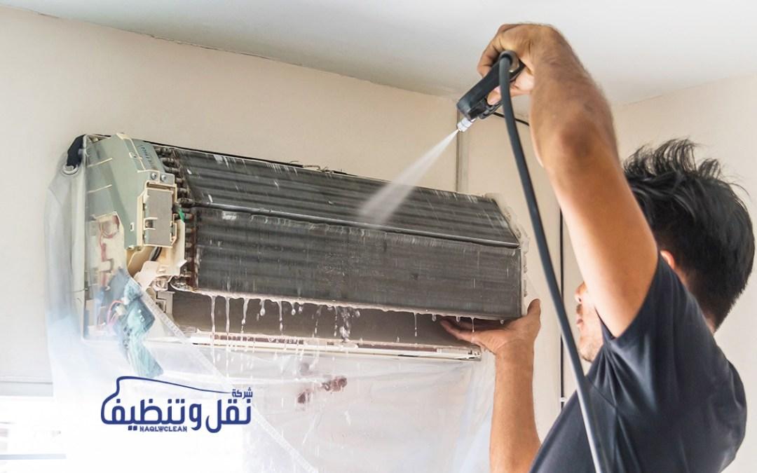 شركة تنظيف مكيفات جنوب  الرياض 0556713645