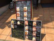 cafe R+