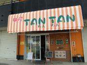 麺屋TANTAN