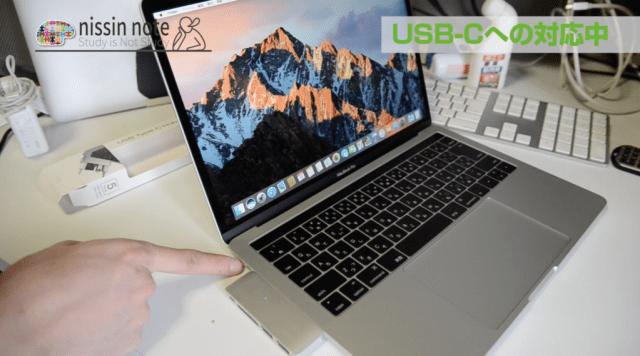 2016 11 20 15.01.42 1024x569 - MacBook Pro 13インチ TouchBarモデルがやってきた!