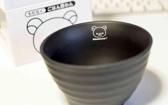 DSC 0016 01 - リラックマのお茶碗がやってきた。