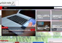 Chrome拡張機能「Pesticide for Chrome」はWeb製作者必須ツールだ!