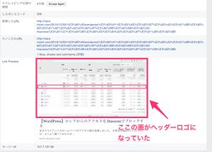 開発者向けFacebook - デバッガーを共有_-_開発者向けFacebook