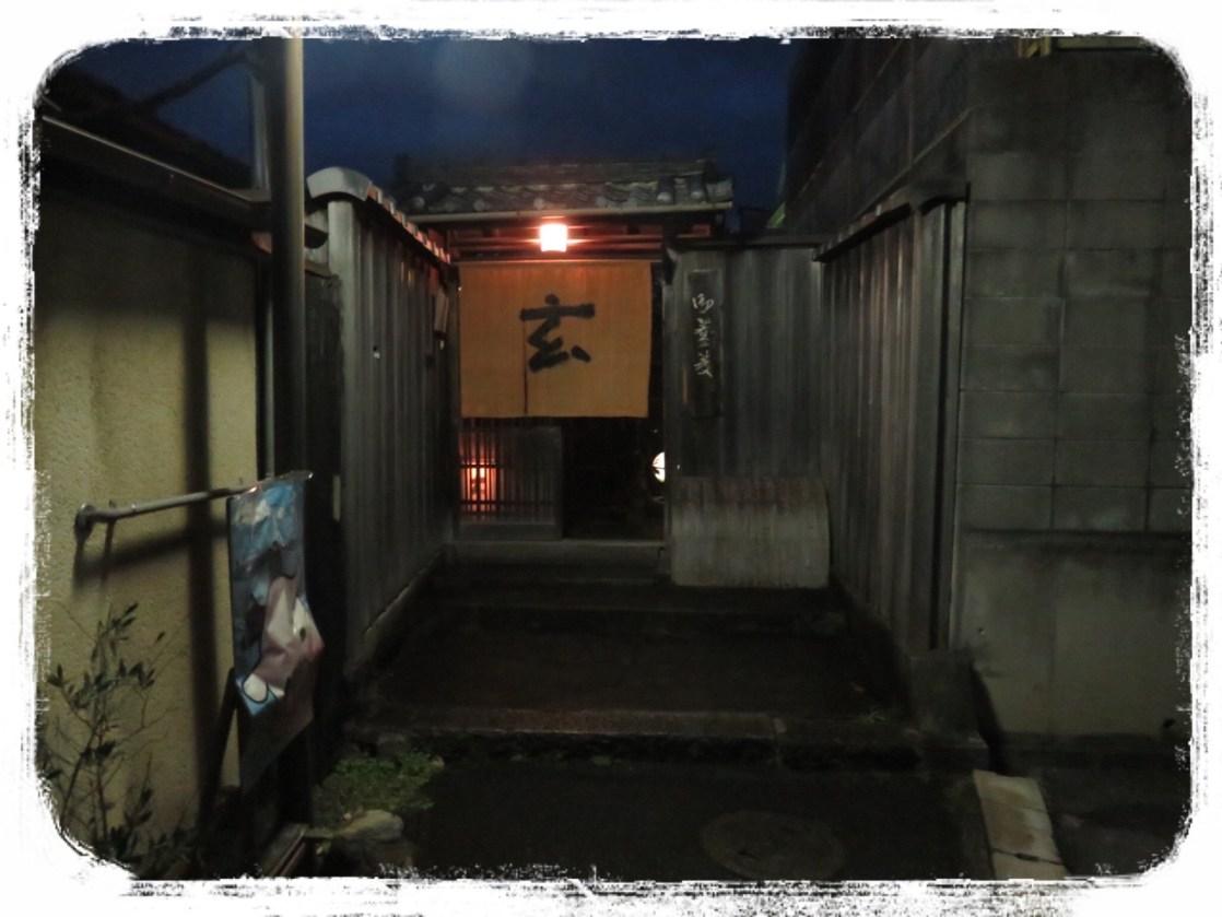 奈良町玄外観1