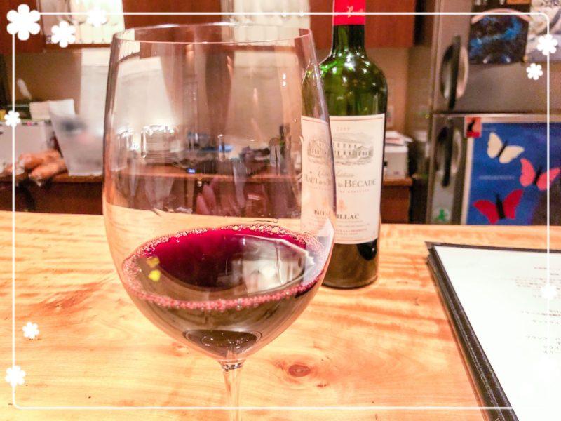 セヴ ワイン