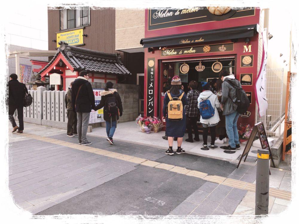 奈良で食べ歩き メロン・デ・メロンのメロンパン