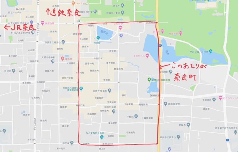 奈良町の地図
