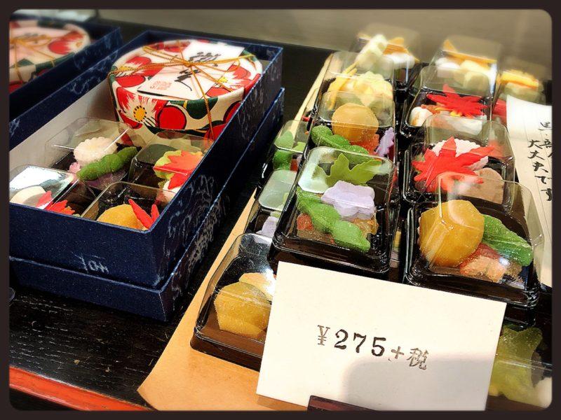萬々堂干菓子2