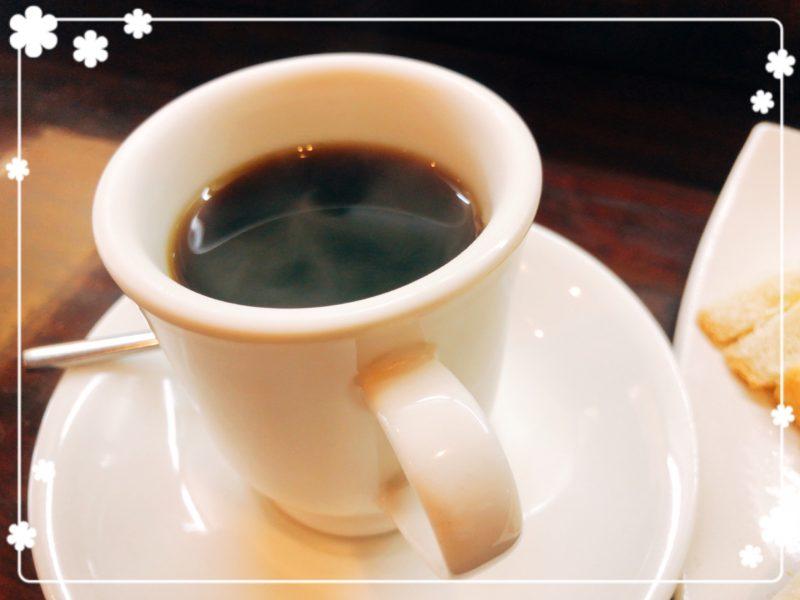 喫茶ぷらむコーヒー