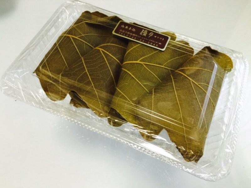 奈良で食べ歩き 優月のお餅