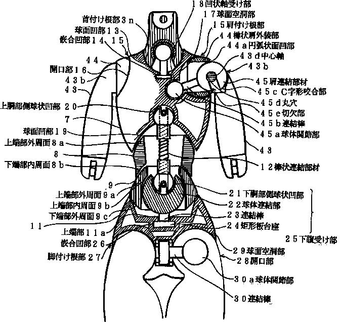 JA2002119768A_0003