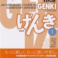 Opiskele japania ilmaiseksi