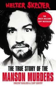 foto van cover Manson