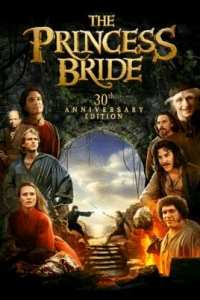 movie princess bride