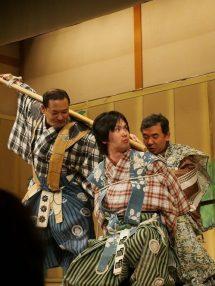 Kyogen Theater