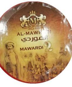 MAWARDI 2 e1605187523130