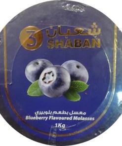 SHABAN 3 TOBACCO MOLASSES ( BLUEBERRY)