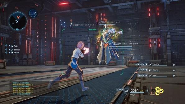 *Rezension* Sword Art Online Fatal Bullet 3