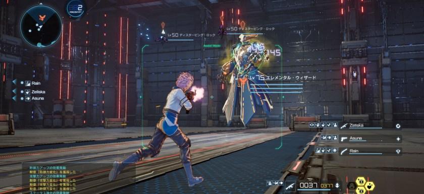*Rezension* Sword Art Online Fatal Bullet 1