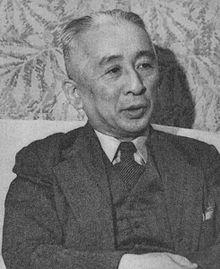 220px-Miyazawa_Toshiyoshi