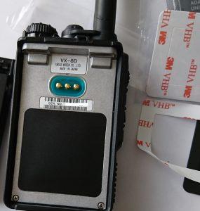 VX-8D防水シール貼る