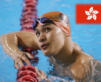 atlet renang hong kong