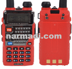 Zigbee Handheld Transceiver, a New Innovation of classical HT(1)