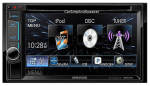 Double Your Car Audio Sound with Head Unit Double Din 6