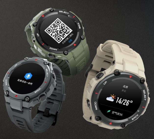 Amazfit T-Rex Watch variants