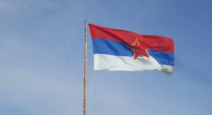 СЕКРЕТАРИЈАТ НФ : НЕ ДАВИМО СРБИЈУ