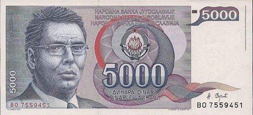 Данијела Ружичић: Макроекономски показатељи за 2017. годину