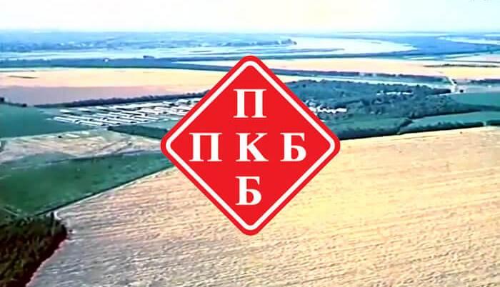 Mладен Симић : ПКБ – Покажи да ти је битно!