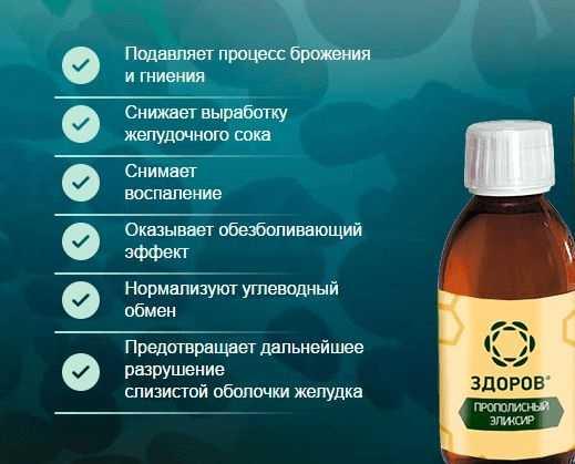 Celandine nagy - Vitaminok