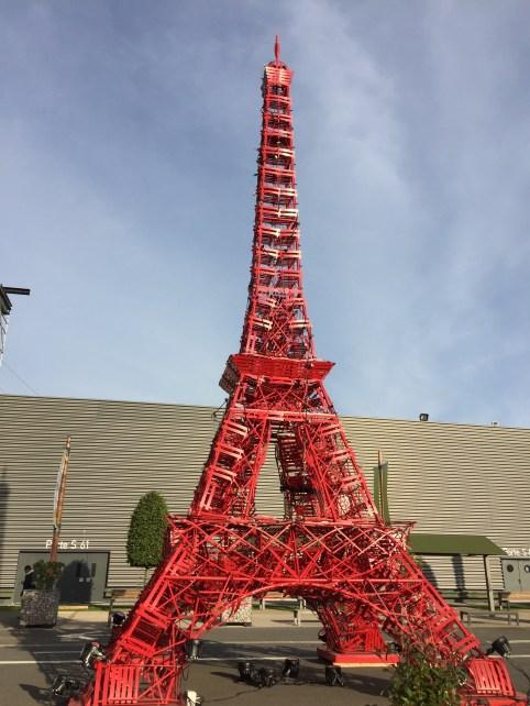 COP21 - Paris Climate Change
