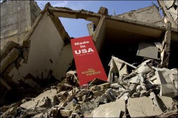 Anti-US Beirut propaganda