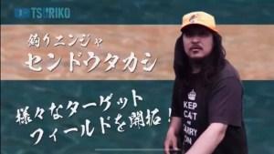 釣り番組TSURIKO予告ムービー