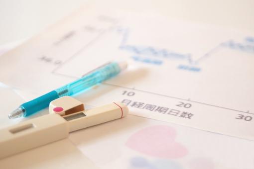 妊活表とシャーペンと体温計