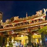 Taiwan Day1 – taipei city-