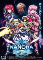 Mahou Shoujo Lyrical Nanoha: Reflection